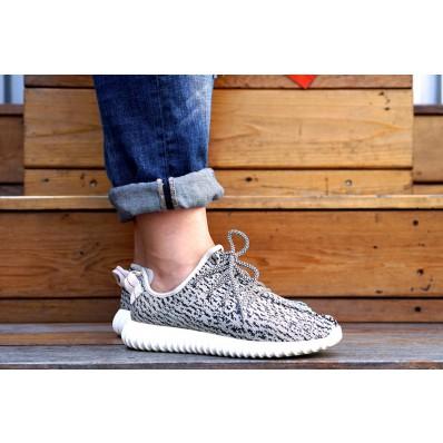 adidas yeezy boost france