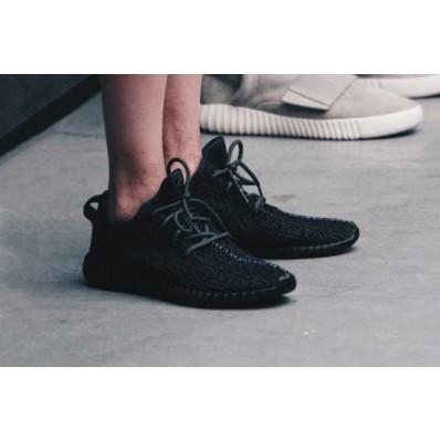 basket adidas yeezy 350