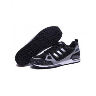 chaussure adidas zx 750